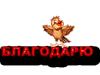 http://smailiki.ucoz.net/_ph/3/2/125501766.png